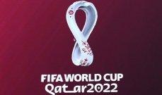 تصفيات مونديال 2022: ألمانيا لمواصلة زخم فليك وهولندا لفك الارتباط مع النروج