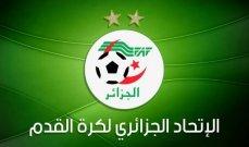 الاتحاد الجزائري يهنئ منتخب السيدات الفوز الكبير على السودان