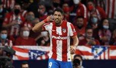 سواريز: حضيت برشلونة على التعاقد مع نونيز من ألميريا