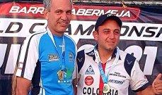 فوز المتسابق اللبناني الأصل لبوس شاغوري بأحد مراحل بطولة العالم للمحركات المائية في كولومبيا