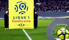 ترتيب الدوري الفرنسي بعد انتهاء الجولة الثامنة