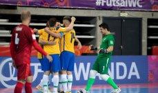 كاس العالم لكرة الصالات: البرازيل تتصدر مجموعتها والمغرب الى وصافة المجموعة الثالثة