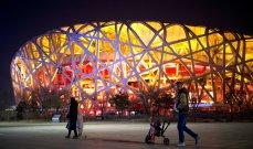 """100 يوم على أولمبياد بكين: """"عش الطائر"""" و""""شريط الجليد"""" أبرز المواقع"""