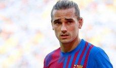 تسريب عقد غريزمان مع برشلونة