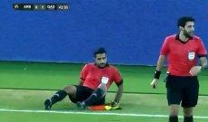 هجمة مرتدة تطيح بالحكم بنصف نهائي كأس الأمير