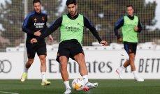 ريال مدريد يستعد للكلاسيكو بغياب بنزيما