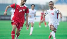 بطولة غرب اسيا تحت 23: السعودية تهزم سوريا وفوز اليمن على عمان
