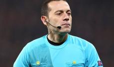 اليويفا يوقف المتسبب في اخطاء مباراة ميلان واتلتيكو مدريد