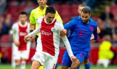 الدوري الهولندي: اوتريخت يوقف سلسلة انتصارات اياكس ويسقطه بهدف
