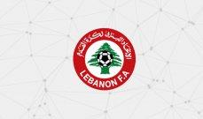 مواعيد مباريات الدور التمهيدي الأول لبطولة كأس الاتحاد
