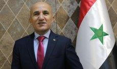 رئيس اتحاد كرة القدم السوري يقدم استقالته بعد الخسارة من لبنان