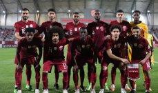 قطر تواصل إستعدادتها في معسكر بالنمسا