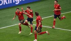 دوري الامم الاوروبية: اسبانيا توقف السلسلة التاريخية لايطاليا وتحجز مكانها في النهائي
