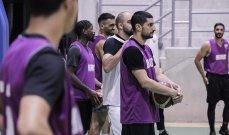 بيروت يستهل مشواره في البطولة العربية بمواجهة البطائح الاماراتي