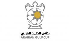 كأس الخليج العربي: النصر يرافق عجمان الى دور ربع النهائي