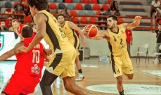 الاهلي المصري يتوج بلقب البطولة العربية لاندية كرة السلة