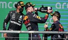 ترتيب بطولتي السائقين والصانعين في الفورمولا 1 بعد سباق اميركا