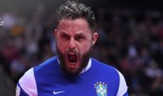 مونديال الصالات: البرازيل تتخطى كازاخستان بصعوبة وتحرز المركز الثالث