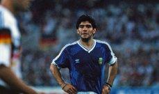 تشرين الثاني: وفاة مارادونا، هاميلتون يدخل التاريخ، حالة تمرد في شالكه ولبنان يتأهل الى كاس اسيا في كرة السلة