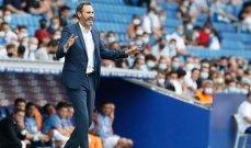 مورينو: لقد عانينا للفوز على ريال مدريد