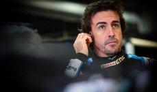 الونسو: رياضة السيارات هي اكبر من الفورمولا 1