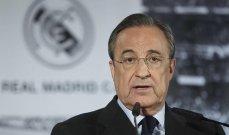 ريال مدريد يفاضل بين لاعبين لتدعيم الوسط