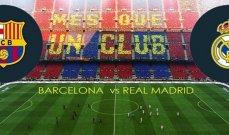 """خاص : مواجهة """"بدل عن ضائع"""" بين برشلونة وريال مدريد!"""