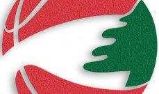 اطلس يقلب الطاولة ويحسم دربي البقاع امام انيبال في بطولة لبنان للسلة