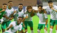 تأهل منتخبات السعودية والأردن والعراق وسوريا لنصف نهائي غرب آسيا