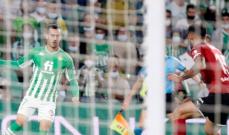 الليغا: ريال بيتيس ثالثاً برباعية في مرمى فالنسيا