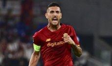 بيليغريني يقترب من تجديد عقده مع روما