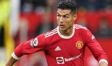 اولى تصريحات رونالدو بعد الفوز بجائزة لاعب الشهر في مانشستر يونايتد