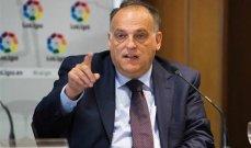 تيباس: يجب إصلاح عالم كرة القدم قبل إقامة المونديال كل عامين