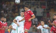 تشكيلة منتخب لبنان لمواجهة العراق في تصفيات كأس العالم 2022