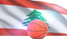 اتحاد كرة السلة نعى  والد عضو الاتحاد هشام جرادي