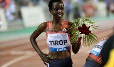 رحيل تيروب يدمي ألعاب القوى الكينية