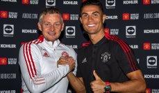 سولسكاير يؤكد مشاركة رونالدو في مباراة نيوكاسل