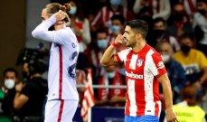 ابرز مجريات مباراة برشلونة واتلتيكو مدريد