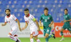 غرب اسيا تحت 23: التعادل يحسم لقاءات لبنان امام العراق والكويت مع عمان