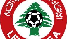 سيدات لبنان يحصدن الفوز الاول في تصفيات كاس اسيا 2022