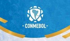 كأس العالم كل سنتين: كونميبول يرفض الفكرة