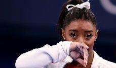 أسطورة الجمباز بايلز كادت أن تعتزل قبل أولمبياد طوكيو
