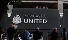 إحتفالات صاخبة لجماهير نيوكاسل بعد استحواذ صندوق الاستثمارات السعودي على النادي