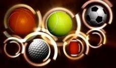 ابرز الاحداث الرياضية  في 16-10-2021