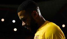 ديباي: لست نادما على انضمامي إلى برشلونة