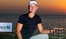 بيديرسن : سعيدة كوني أول لاعبة تفوز ببطولة نسائية احترافية للغولف في السعودية