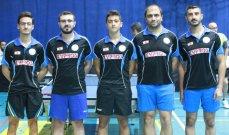 انطلاق بطولة لبنان لكرة الطاولة لعام 2021
