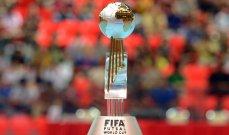 مونديال كرة الصالات : اكتمال عقد المنتخبات المتأهلة إلى دور الـ16