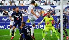 بوردو ورين حبايب في الجولة الثامنة من الدوري الفرنسي