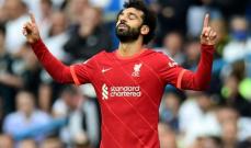 رقم مميز لـ محمد صلاح مع ليفربول